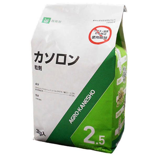 除草剤 カソロン粒剤2.5% 3kg×8袋セット