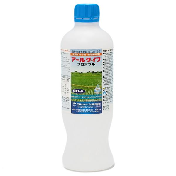 水稲用除草剤アールタイプフロアブル500ml×5本セット