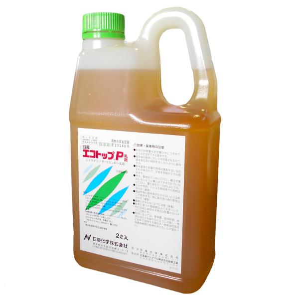 除草剤 エコトップP乳剤 2L×2本セット