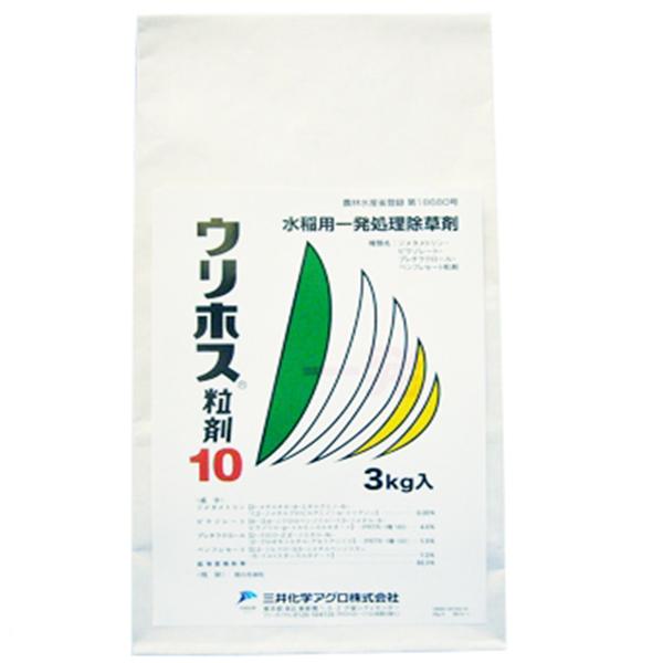 水稲用除草剤 ウリホス粒剤10 3kg×8袋セット