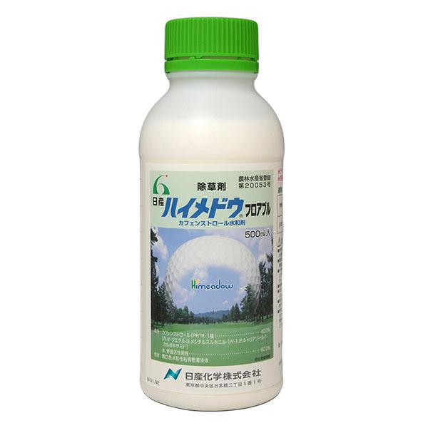 芝用除草剤 ハイメドウフロアブル 500ml×2本セット