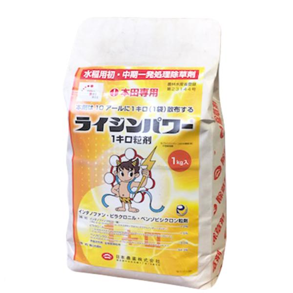 水稲用除草剤 新着 ライジンパワー1キロ粒剤 1kg×5袋セット 水稲用初 中期一発除草剤 最新号掲載アイテム