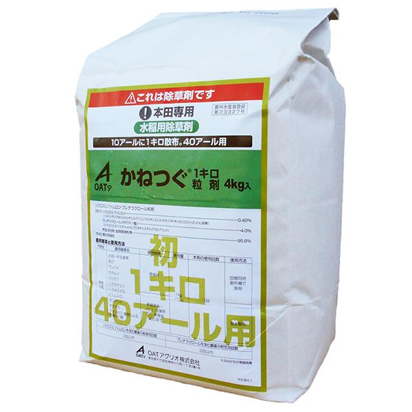 時間指定不可 水稲用除草剤 AL完売しました。 かねつぐ1キロ粒剤 4kg×4袋セット