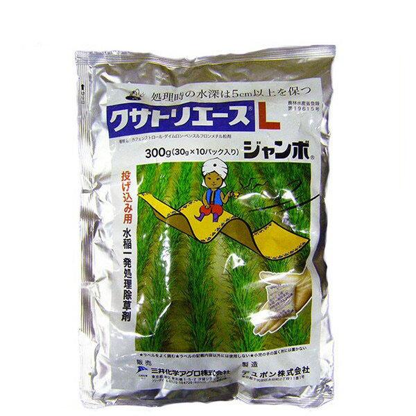 水稲用除草剤 クサトリエースLジャンボ 300g(30g×10パック入り)×20袋セット