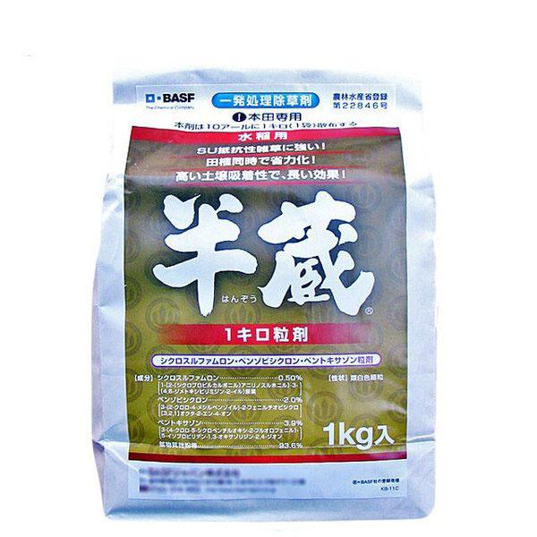 水稲用除草剤 半蔵1キロ粒剤 1kg×12袋セット
