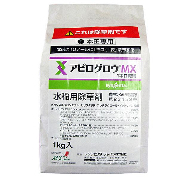 水稲用除草剤 アピログロウMX1キロ粒剤 1kg×12袋セット