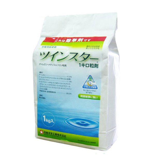 水稲用除草剤 ツインスター1キロ粒剤 1kg×12袋セット
