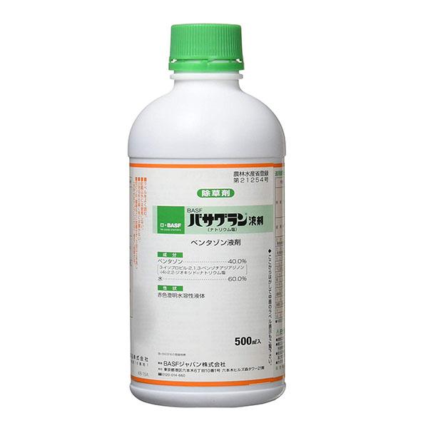 水稲用除草剤 バサグラン液剤 500ml×10本セット