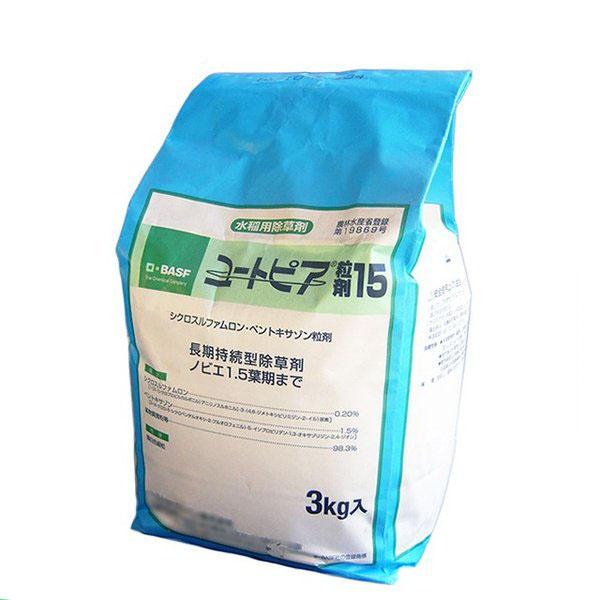 水稲用除草剤 ユートピア粒剤15 3kg×6袋セット