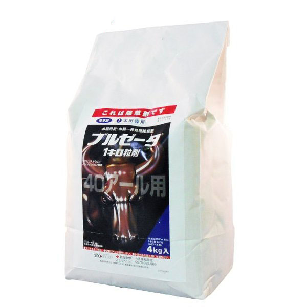 水稲用除草剤 ブルゼータ1キロ粒剤 4kg入り×4袋セット