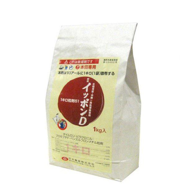 水稲用除草剤 イッポンD1キロ粒剤51 1kg×12袋セット