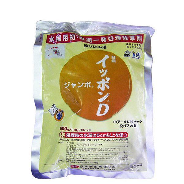 水稲用除草剤 イッポンDジャンボ 500g×20袋セット