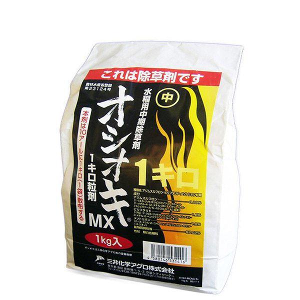 水稲用除草剤 オシオキMX1キロ粒剤 1kg×12袋セット