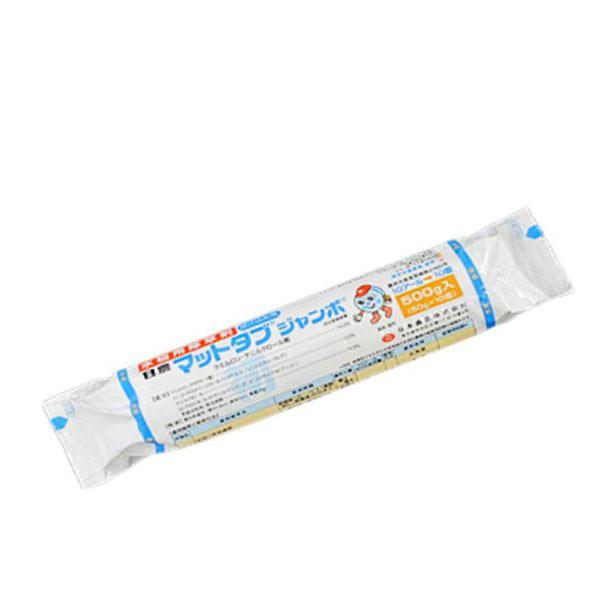水稲用除草剤 マットタブジャンボ 500g×20袋セット