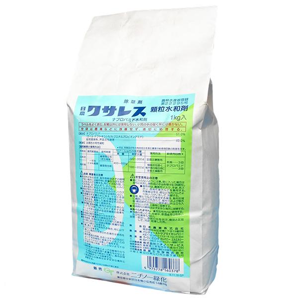 芝生用除草剤 クサレス顆粒水和剤 1kg
