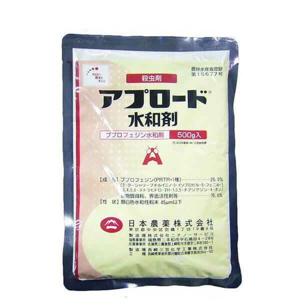 殺虫剤 アプロード水和剤 500g×5袋セット