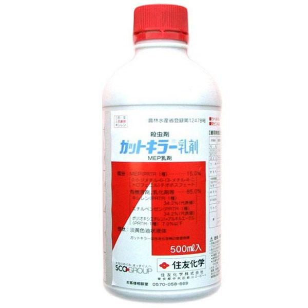殺虫剤 ガットキラー乳剤 500ml×10本セット