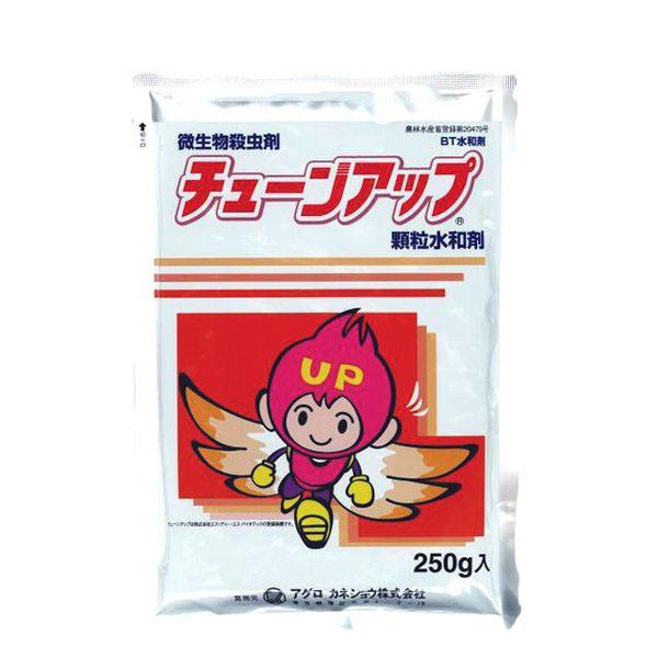 殺虫剤 チューンアップ顆粒水和剤 250g×3袋セット