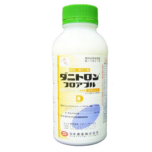 殺虫・殺ダニ剤 ダニトロンフロアブル 500ml×3本セット