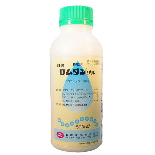 殺虫剤 ロムダンゾル 500ml×5本セット