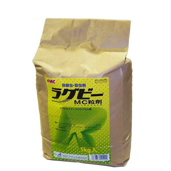 殺虫剤 ラグビーMC粒剤 5kg×4袋セット