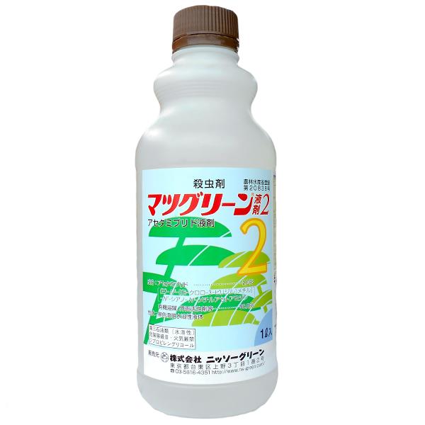 殺虫剤マツグリーン液剤2 1L×5本セット