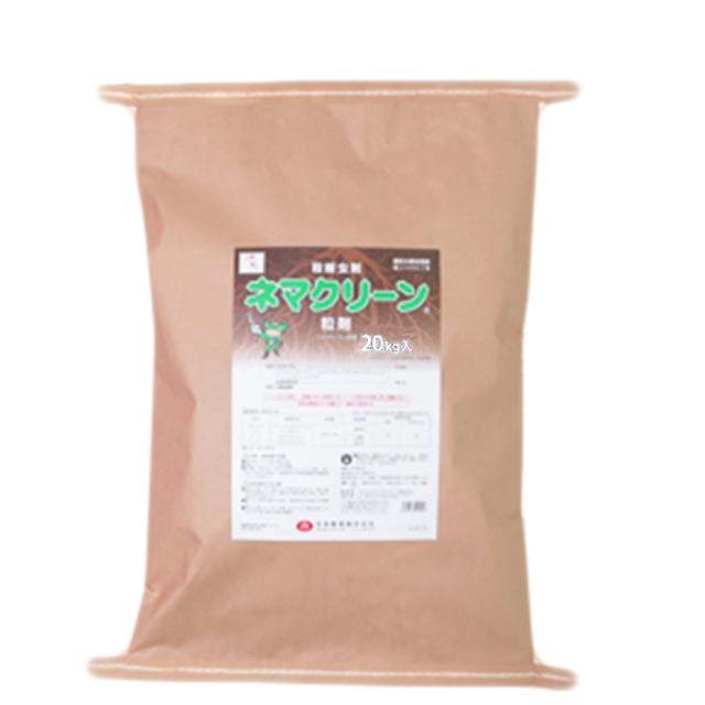 殺線虫剤 ネマクリーン粒剤 20kg