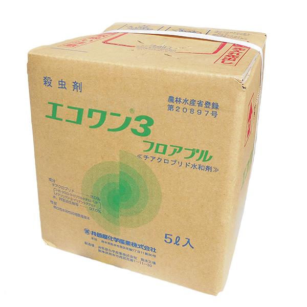 緑化用殺虫剤 エコワン3フロアブル 5L