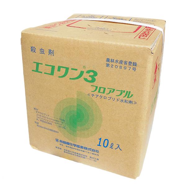 緑化用殺虫剤 エコワン3フロアブル 10L