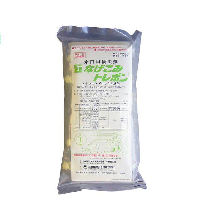 水稲用殺虫剤 なげこみトレボン 300ml(50ml×6)×10袋セット