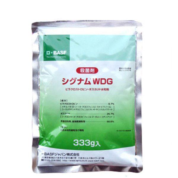 殺菌剤 シグナムWDG 333g×3袋セット