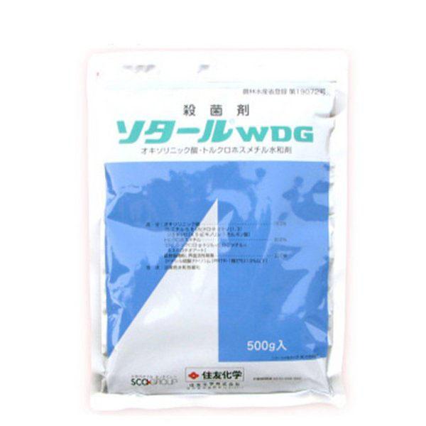 殺菌剤 期間限定で特別価格 別倉庫からの配送 ソタールWDG水和剤 500g