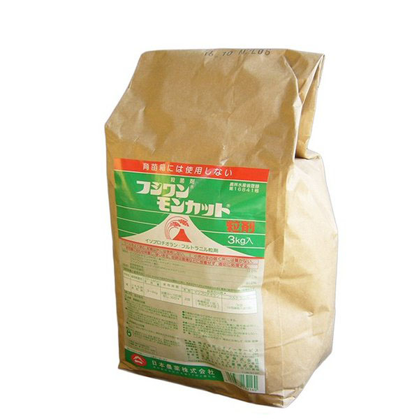 殺菌剤 フジワンモンカット粒剤 3kg×3袋セット