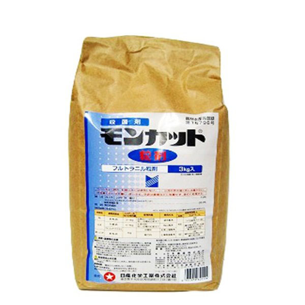 殺菌剤 モンカット粒剤 3kg×8袋セット