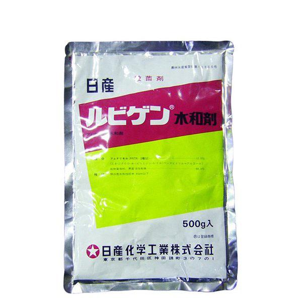 殺菌剤 上品 ルビゲン水和剤 訳ありセール 格安 500g×2袋セット