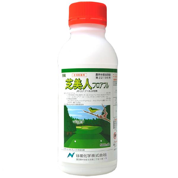 芝用殺菌剤 芝美人フロアブル500ml