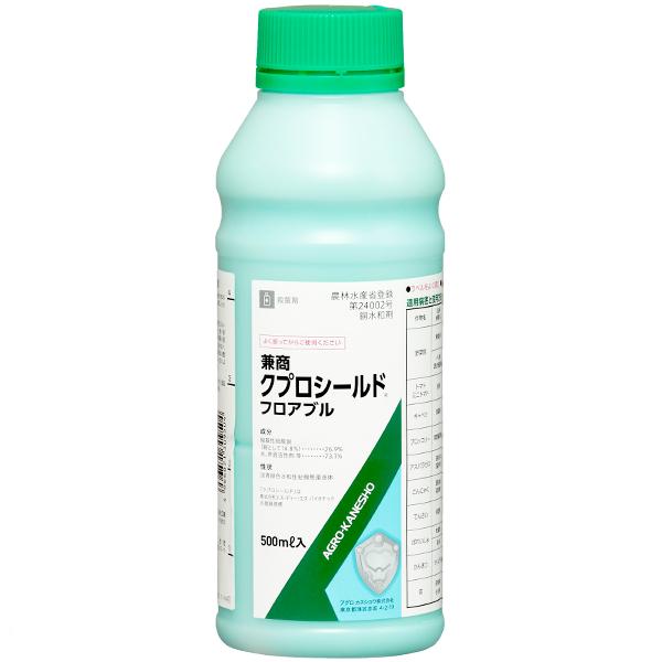 殺菌剤クプロシールドフロアブル 500ml×5本セット