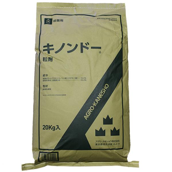 殺菌剤 キノンドー粒剤 20kg