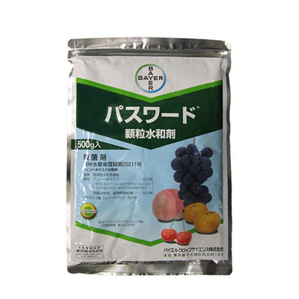 殺菌剤 国際ブランド 国産品 パスワード顆粒水和剤 500g