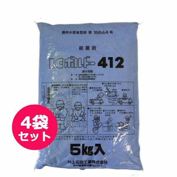 セール特価 殺菌剤 ICボルドー412 予約販売品 5kg×4袋セット