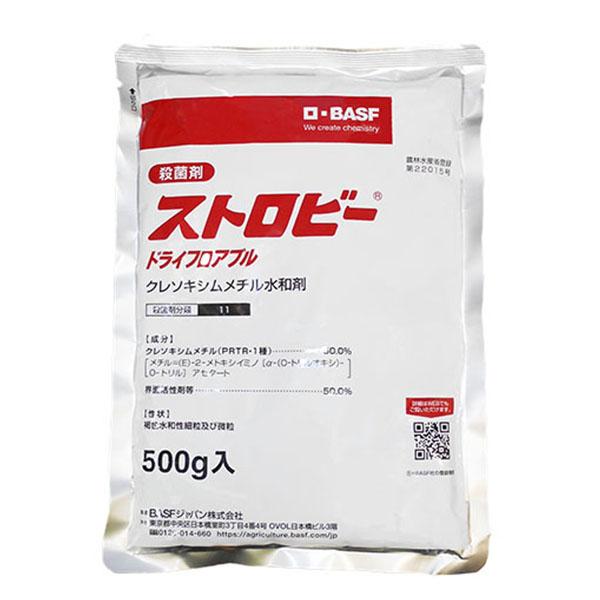 殺菌剤 公式ショップ ストロビードライフロアブル 500g セール特価品