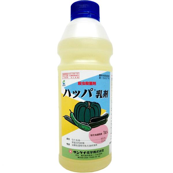 殺虫・殺菌剤 ハッパ乳剤 1L×8本セット