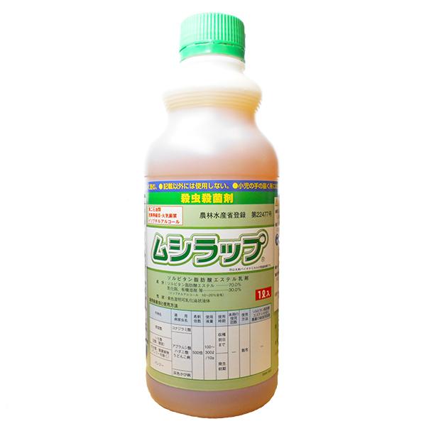 殺虫・殺菌剤 ムシラップ 1L×3本セット