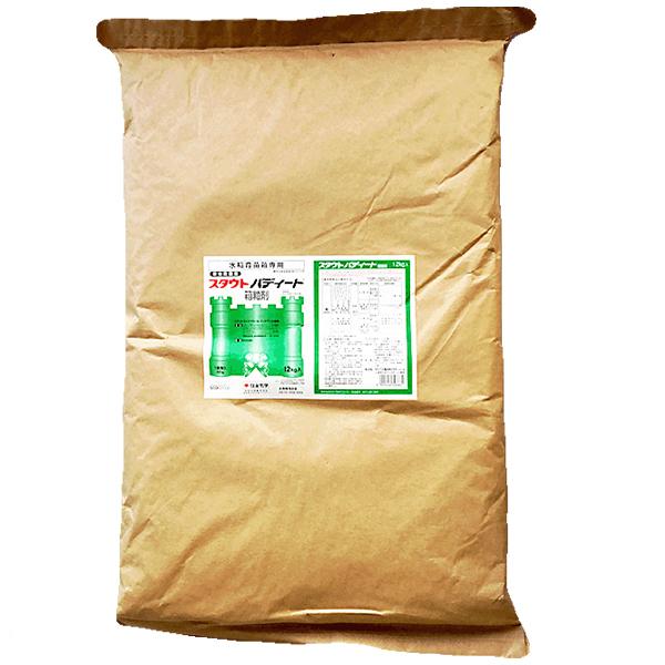 水稲用殺虫・殺菌剤 スタウトパディード箱粒剤 12kg