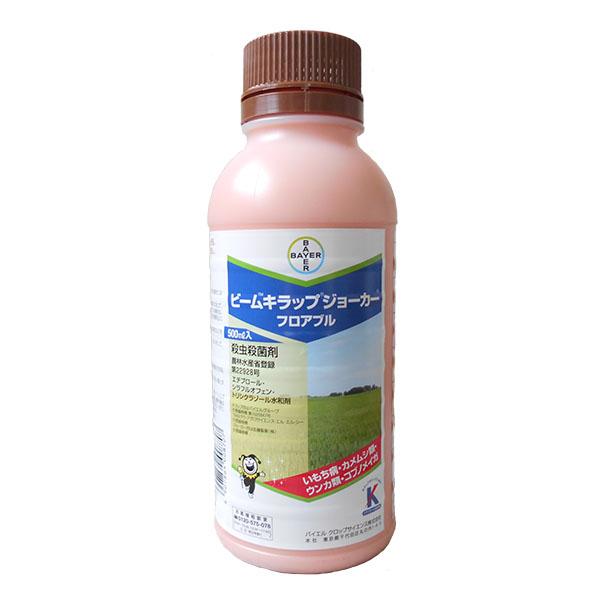 水稲用殺虫・殺菌剤 ビームキラップジョーカーフロアブル 500ml×3本セット