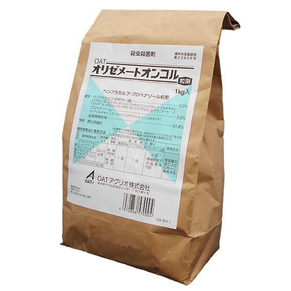 育苗箱用殺虫 日本全国 送料無料 殺菌剤 オリゼメートオンコル粒剤 当店一番人気 1kg×6袋セット