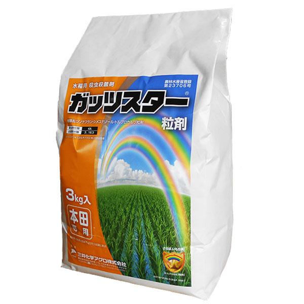 国内在庫 ランキング総合1位 水稲用殺虫 殺菌剤ガッツスター粒剤 3kg