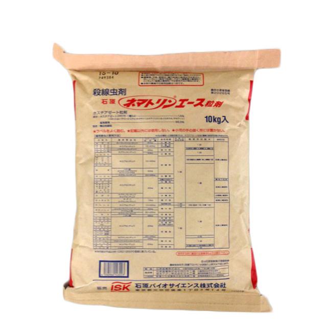 殺線虫剤 ネマトリンエース粒剤 10kg×2袋セット