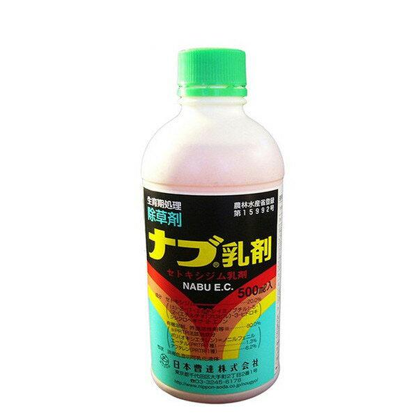 除草剤 ナブ乳剤 500ml×20本セット