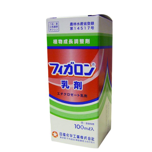 植物成長調整剤 フィガロン乳剤 100ml×3個セット